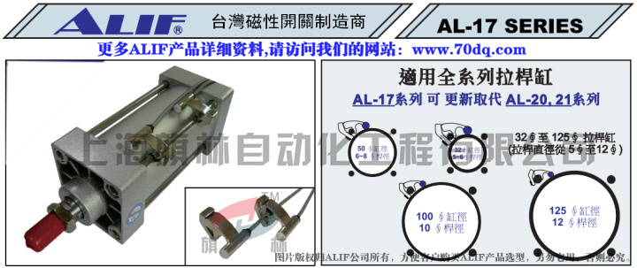 接近开关-供应al-17r磁性开关