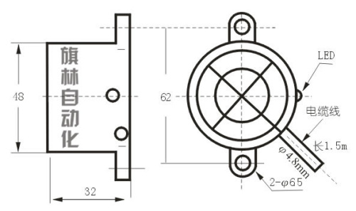 电容式接近开关qlxe48|旗林自动化|电容式接近开关