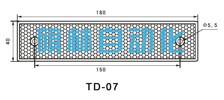 Td 07 for Html td width