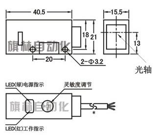 首页 传感器 光电传感器 方形光电开关 >>qlrf40  漫反射 反馈反射型
