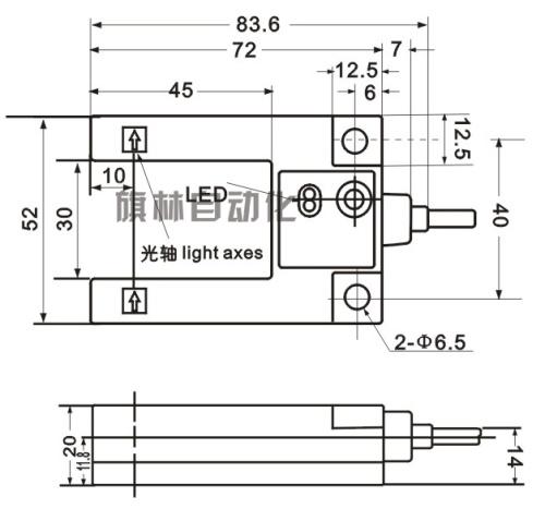 【供应槽型光电传感器